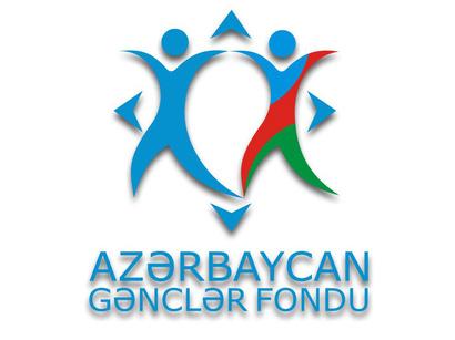 Gencler_Fondu_Logo_130612