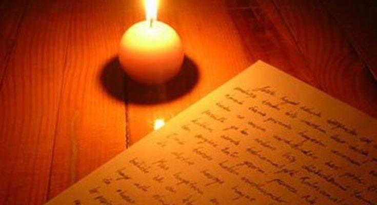 mektub