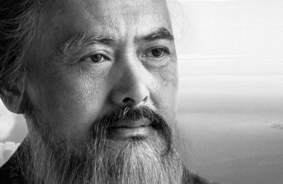 Konfutsiden-9-heyat-dersi91444
