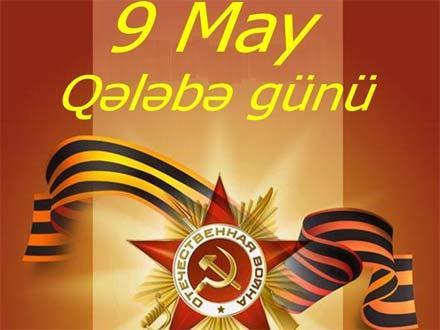 9 may