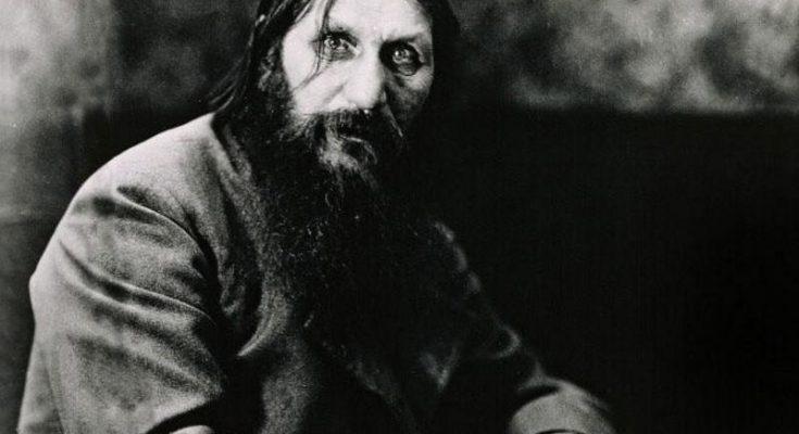 Rasputi