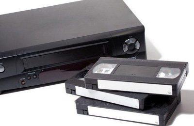 video kasetler